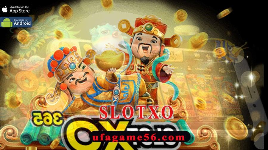 SLOTXO แนะนำสล็อตออนไลน์ สำหรับผู้เล่นมือใหม่ ที่จะช่วยให้คุณชนะได้ง่ายขึ้น
